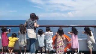 ピースボートの船旅で3ヶ月間かけて訪れる約20の「寄港地」でのアクティ...
