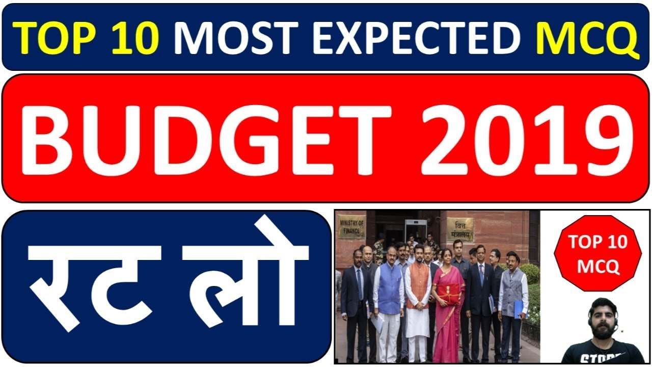 BUDGET 2019 - TOP 10 MOST EXPECTED MCQ QUESTIONS | CURRENT AFFAIRS 2019 -  UNION BUDGET 2019-20