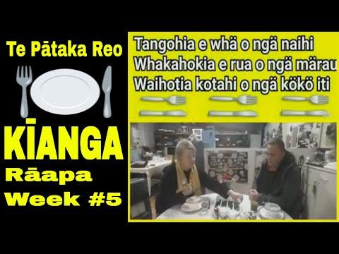 HE KARAKIA KAI - HE MIHI - HE WAIATA - Nau mai e ngä hua - Haumia-tiketike from YouTube · Duration:  2 minutes 44 seconds