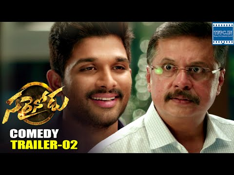 Sarrainodu Movie Comedy Trailer 02 | Love Messages Scene | Allu Arjun | Rakul Preet Singh | TFPC