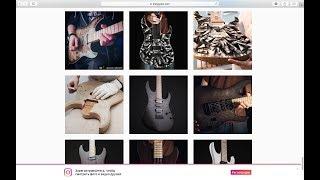 Заказал себе гитару у Lepsky Guitars