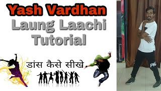 LAUNG LACHI TUTORIAL/ EASY STEPS/ STEP BY STEP/ BY YASH VARDHAN