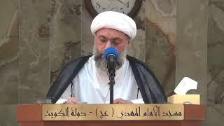 الشيخ عبدالله دشتي - تمام نور الله جل وتعالى بولادة أمير المؤمنين عليه السلام