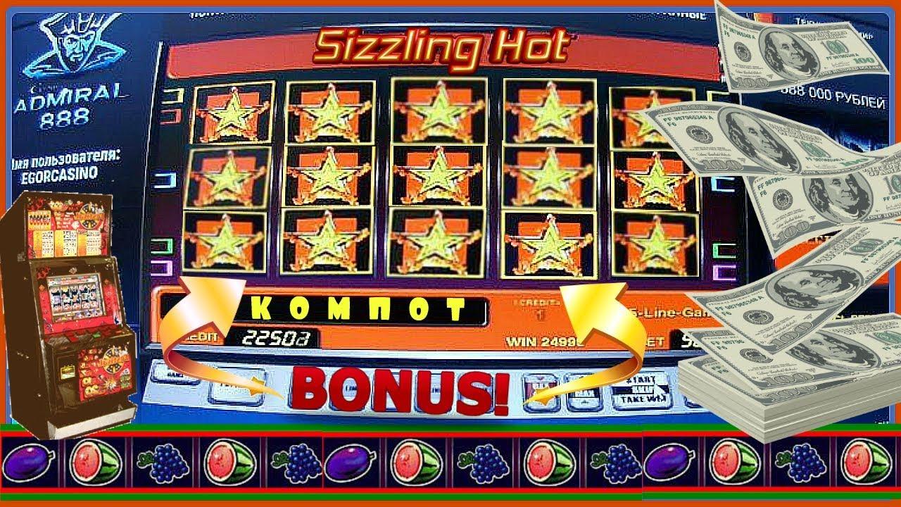 Обзор казино Марафон