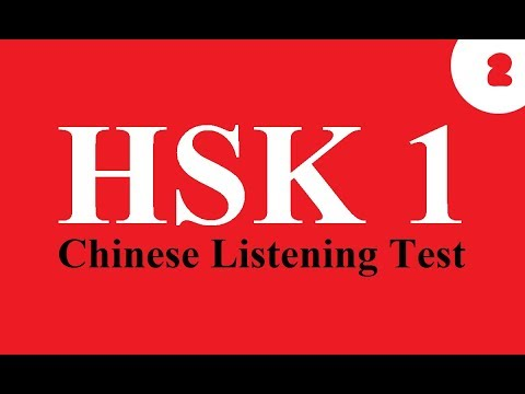 Chinese hsk test - hsk level 1 (listening no.2) |Learn Chinese from A-Z
