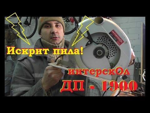 Интерскол ДП-1900 замена щеток.