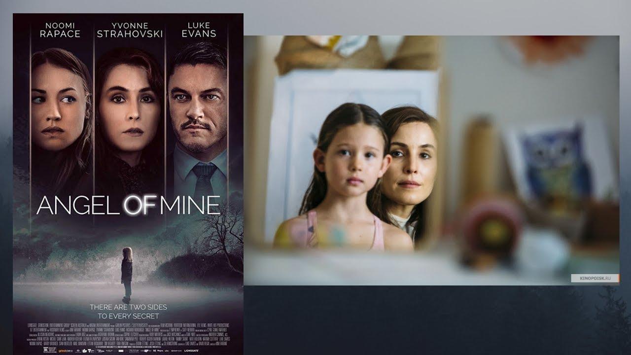 مراجعة الفيلم المثير Angel of Mine - YouTube