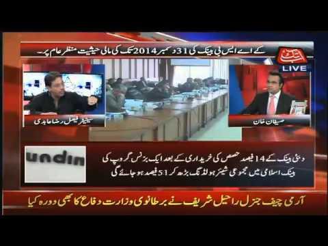 Benaqaab – 30th September 2015[Exclusive Inter View with Faisal Raza Abidi]