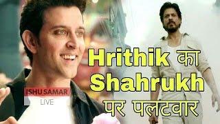 Raees Vs Kaabil, Hrithik और Shahrukh की लड़ाई में नया Twist