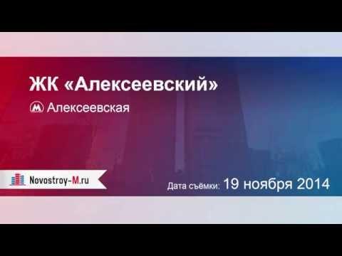 Наземное метро в Железнодорожный и Балашиху - «Жел-»
