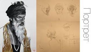Основы Рисования ГОЛОВЫ / Как нарисовать ПОРТРЕТ?(Как нарисовать лицо карандашом. Пропорции лица, пропорции тела, схемы освещения в портрете. How to Draw Portrait..., 2013-10-24T12:10:13.000Z)