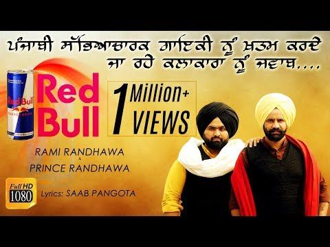 RED BULL (New Song) || RAMI RANDHAWA & PRINCE RANDHAWA || SAAB PANGOTA at KAWE (Amritsar) MELA 2018