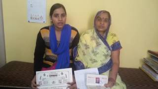 Bride of agitation against Demonetization: Bride will agitate before the State Bank of India