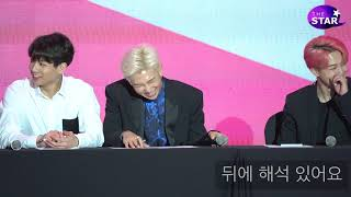 방탄소년단 RM, 영어질문에 바로 답변하는 뇌섹남 클래스 (BTS GLOBAL PRESS CONFERENCE)