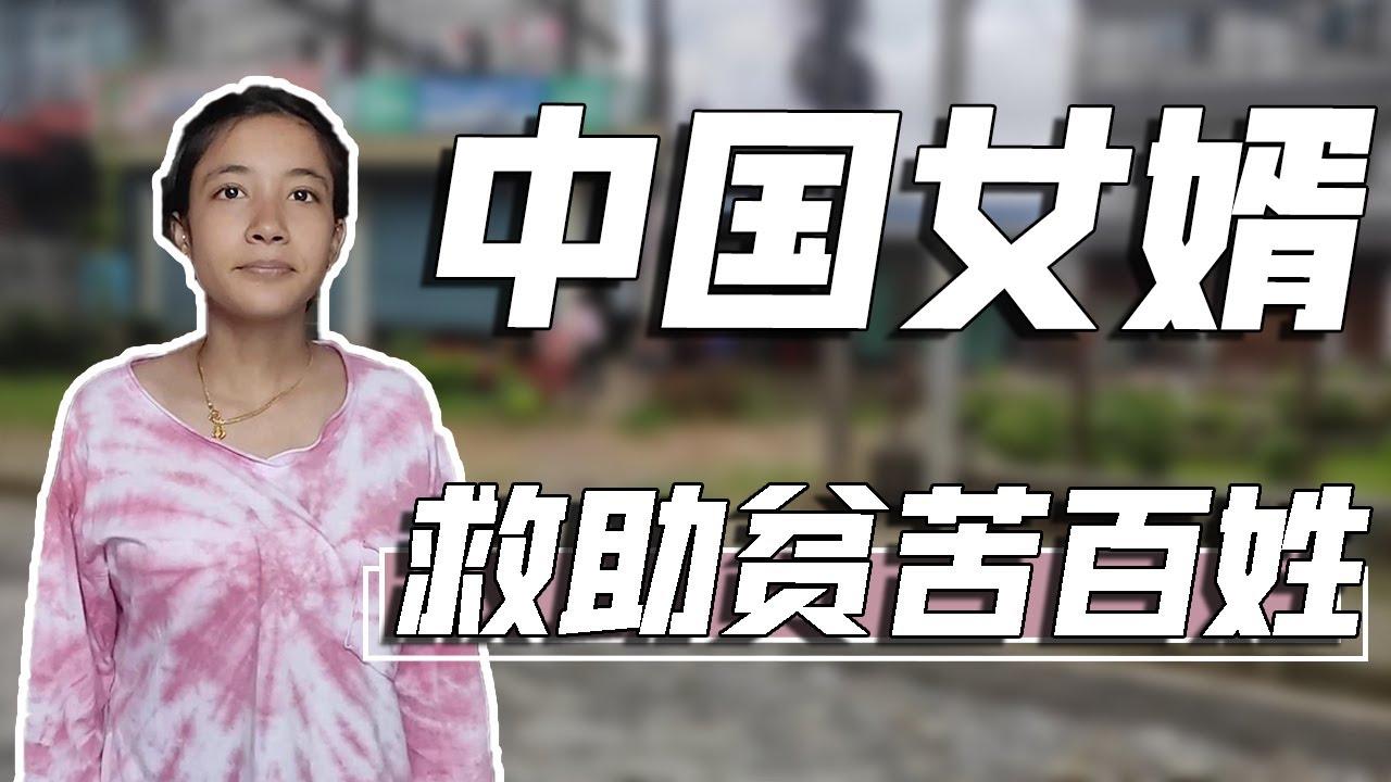尼泊爾窮苦人家吃不上飯,中國人挨家挨戶送糧食,盡顯大國風範! 【小刀的尼泊爾女友】