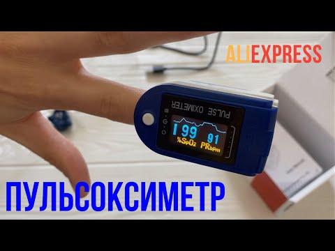 Пульсоксиметр с AliExpress как у Комаровского: распаковка и обзор
