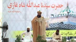 Dr Syed Muhammad Ashraf Jilani on Abdullah Shah Ghazi Urs 6 Nov 2012