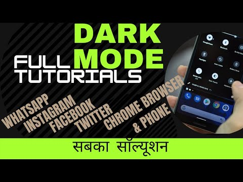 Dark Mode Full Tutorial | Dark Mode Explained | Why Dark Mode Is Important.