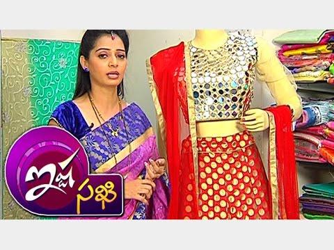 #All Varieties Of Long Skirts With Fabric Design & Dress Materials  || Ista Sakhi || Vanitha TV