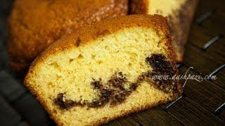 Loaf Cake Recipe (homemade)