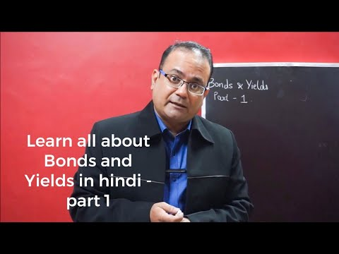 Bonds & Yields in Hindi - Part 1 (बॉन्ड्स और  यील्ड)