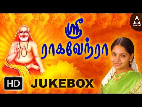 Sri Ragavendirar Jukebox - Songs Of Sri Ragavendirar - Tamil Devotional Songs