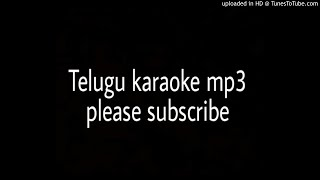 Entho ruchi ra karaoke song II Sri rama dasu
