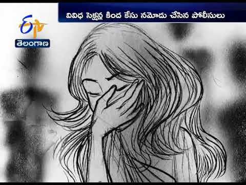Tuition Teacher in Hyderabad held for 'Raping Minor' and Kidnapping Case