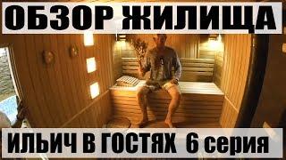 видео Работа в Ленинградской станице, вакансии Ленинградской станицы, поиск работы в Ленинградской станице