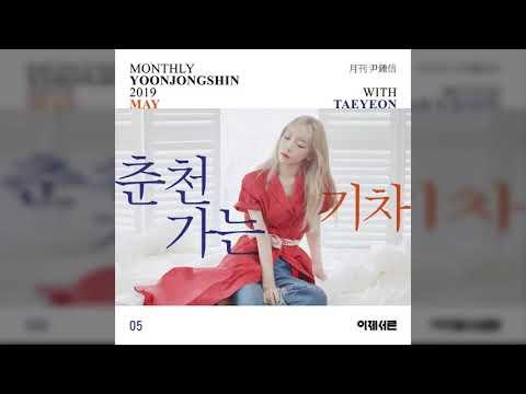 [SINGLE] TAEYEON – MONTHLY PROJECT 2019 MAY YOON JONG SHIN WITH TAEYEON