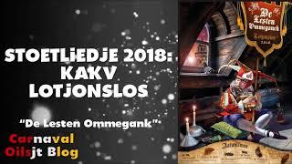 stoetliedje-kakv-lotjonslos-2018