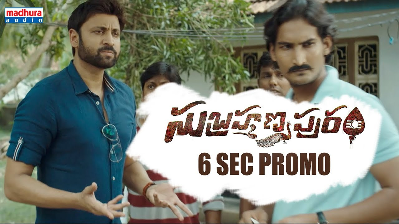 Subramanyapuram 6sec Promo || Sumanth, Eesha Rebba || Santhossh Jagarlapudi