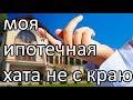 Ипотечная квартира за 1.4 млн в Великом Новгороде