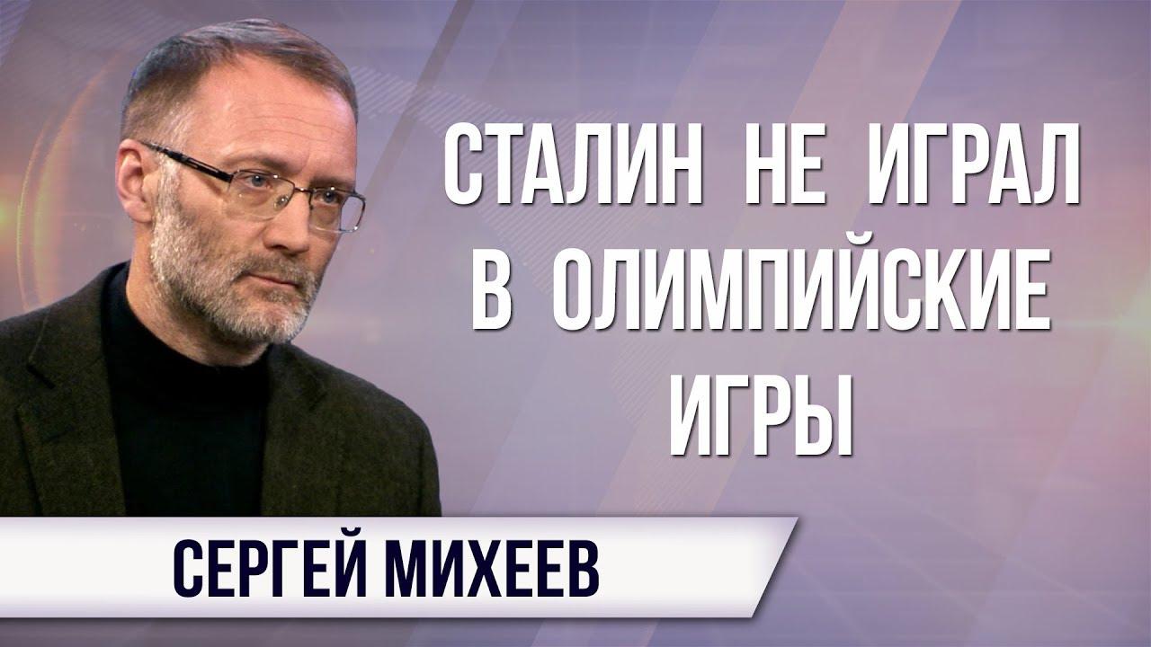 Есть ли у России воля отказаться от западного антиспорта...