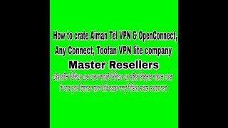 How to crate Aiman Tel & OpenConnect VPN Master Reseller