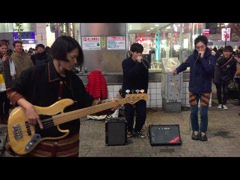 AMAZING Beatbox & Bass street JAM - Tokyo Shibuya 2017