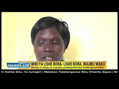 CHEE LIVE - ana kwa ana : Wiki ya lishe bora-lishe bora,wajibu wako