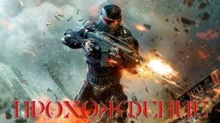 Crysis 2 Прохождение(Финал) HD