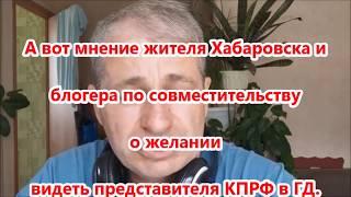За Платошкина и не против Фургала