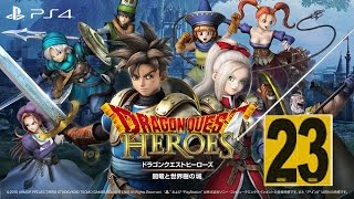 "DRAGON QUEST HEROES PS4 "" L"
