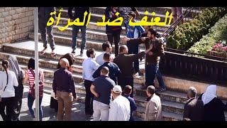 رد فعل الجزائريين أمام ضرب مرأة في الشارع , أنس تينا التجربة