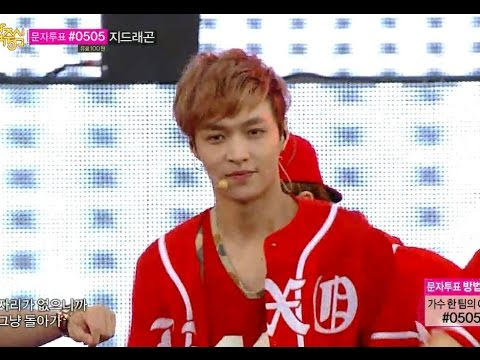 【TVPP】EXO - Growl, 엑소 - 으르렁 @ Show! Music Core Live in Yeongam