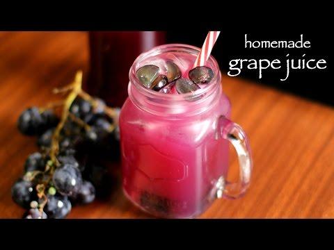 Grape Juice Recipe | Grapefruit Juice Recipe | Homemade Black Grape Juice