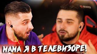 HARD PLAY СМОТРИТ ЮТУБЕР КРИД СТАЛ СТРИМЕРОМ