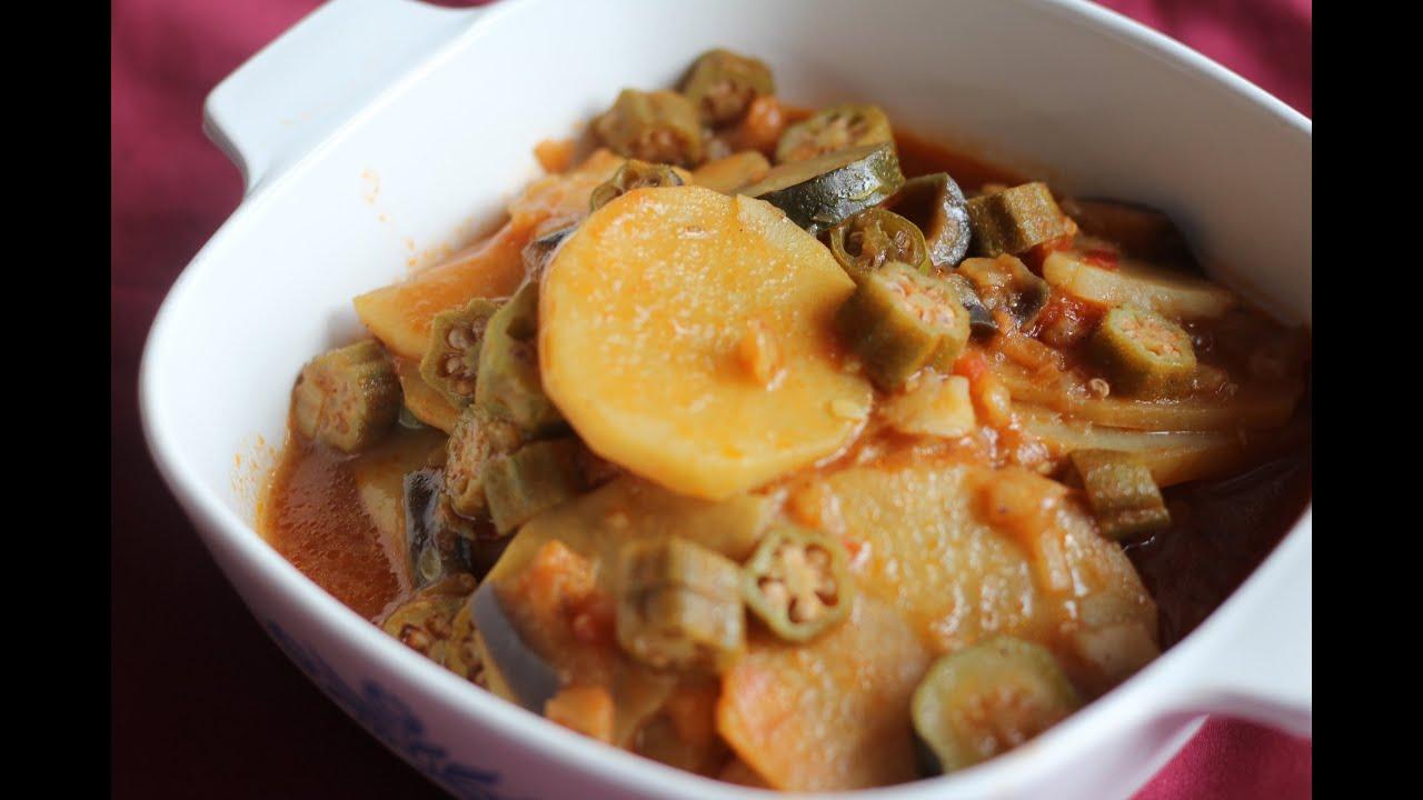 Sheba Yemeni Food   Tabeekh (Yemeni Stewed Vegetables)
