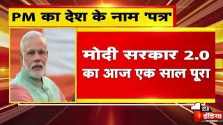 PM Narendra Modi ने देश के नाम लिखा पत्र, कहा-'देश परिश्रम से आत्मनिर्भरता की ओर बढ़ेगा