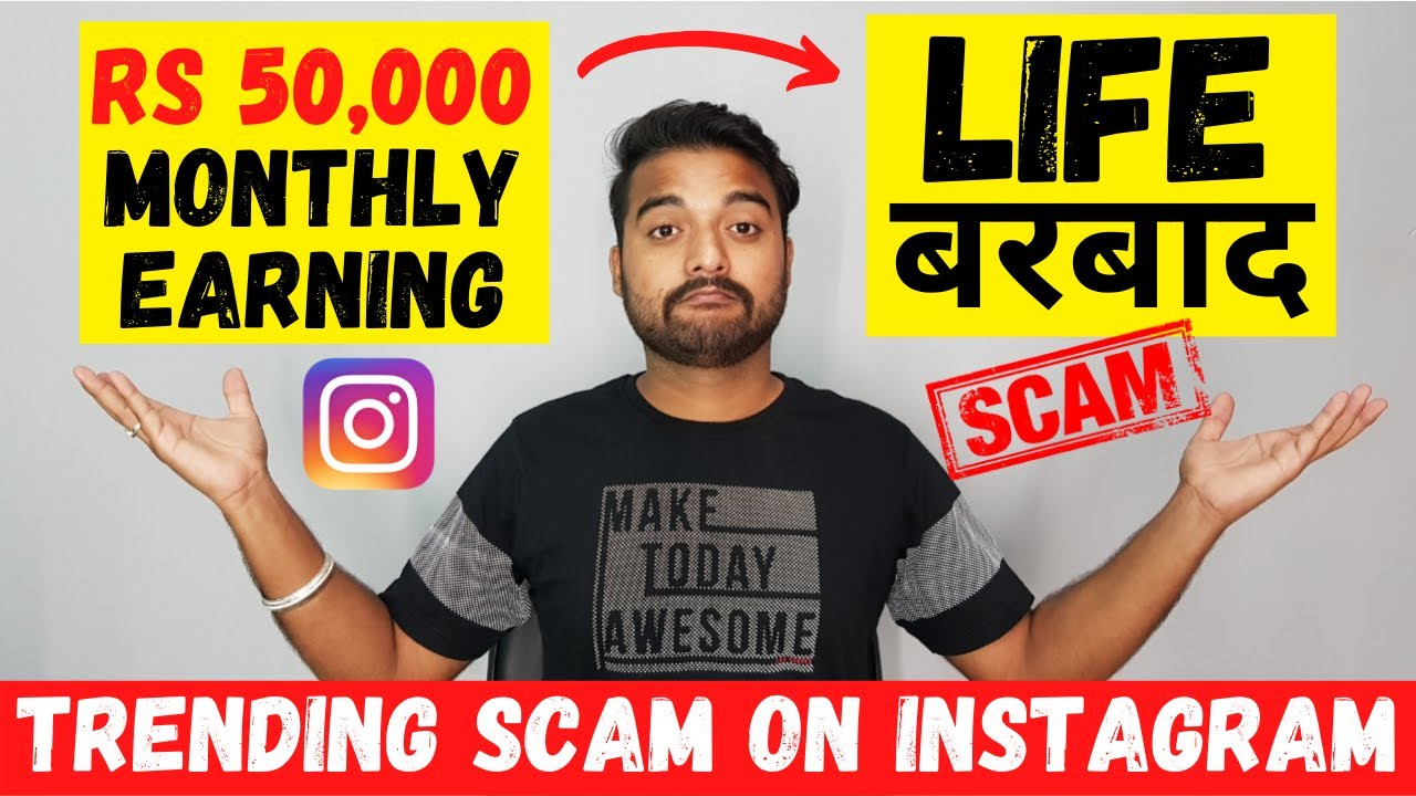 Rs 50,000 Earning Instagram Page Gone 😱 Trending Scam on Instagram 2021 🔥 Save Your Instagram Page