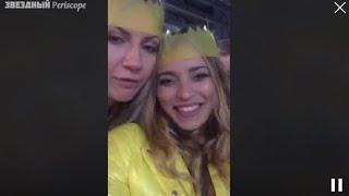 Регина Тодоренко и Леся Никитюк в Лондоне | Periscope
