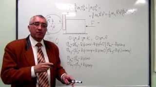 Уравнение Лагранжа 2-го рода. Задача