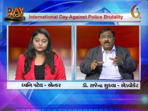 DAY SPECIAL -  International Day against Police Brutality